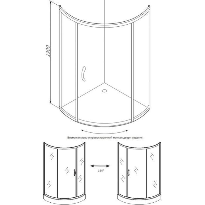 Комплект Душевой уголок Am.Pm Tender W45G-315-090TM + Поддон для душа + Душевая стойка в подарок