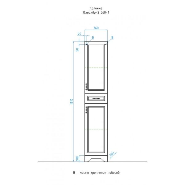 Колонна Олеандр-2 Style Line 36