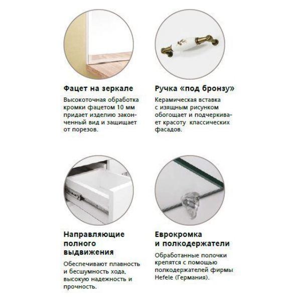 Комод Олеандр-2 Style Line 60