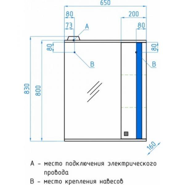 Зеркальный шкаф Флокс Style Line 65 см, белого цвета
