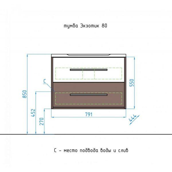 Тумба с раковиной Экзотик Style Line 80