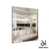 Зеркало с внутренней подсветкой Lustro Campo