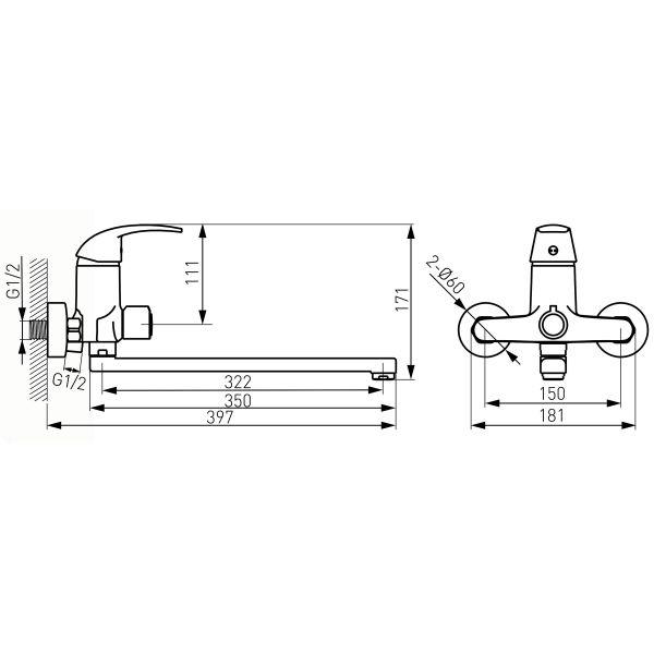 Vasto смеситель для ванны настенный с изливом 320мм и переключателем на душ, без душевого комплекта BVA5A