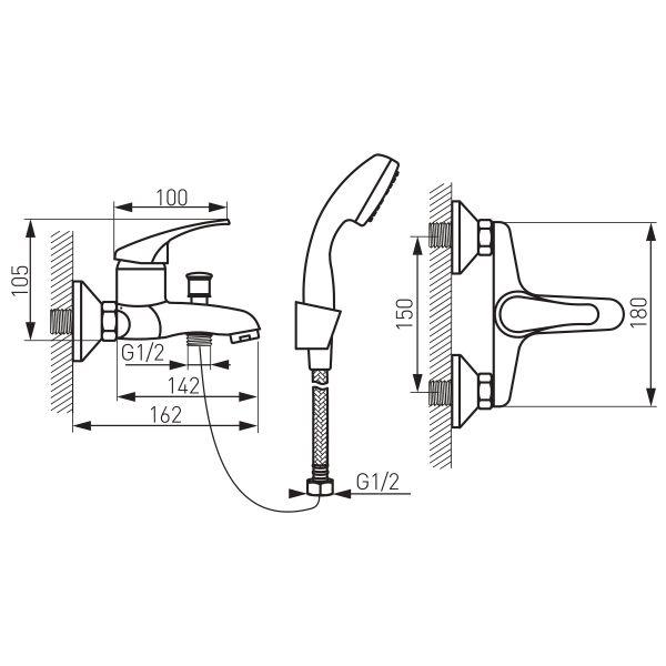 Basic смеситель для ванны настенный с коротким изливом и душевым комплектом BBC11