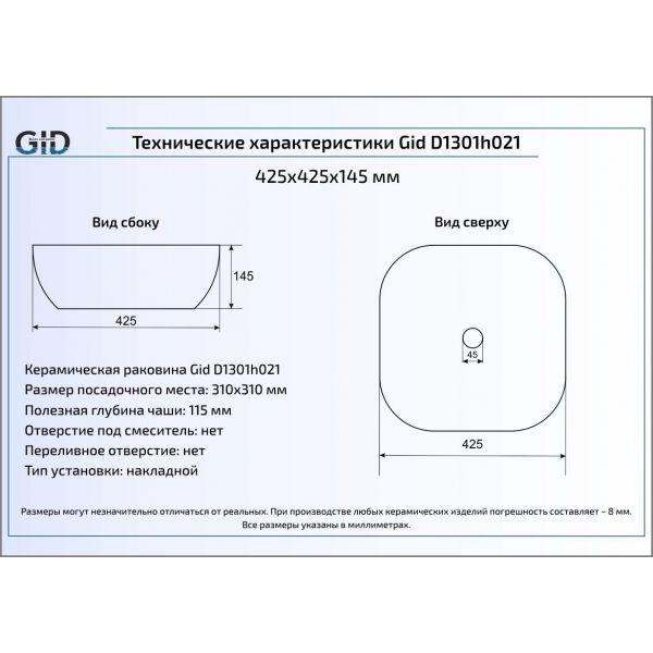 Накладная Керамическая раковина 42,5 см Gid D1301h021