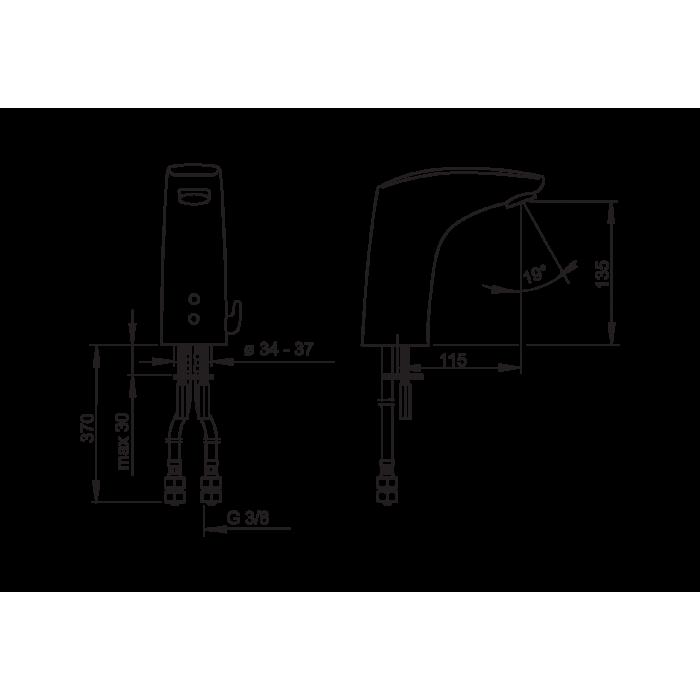 Смеситель Oras Electra 6250F для раковины бесконтактный