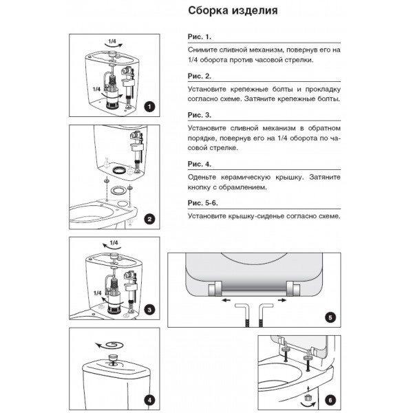 Унитаз напольный IFO ORSA 413072590