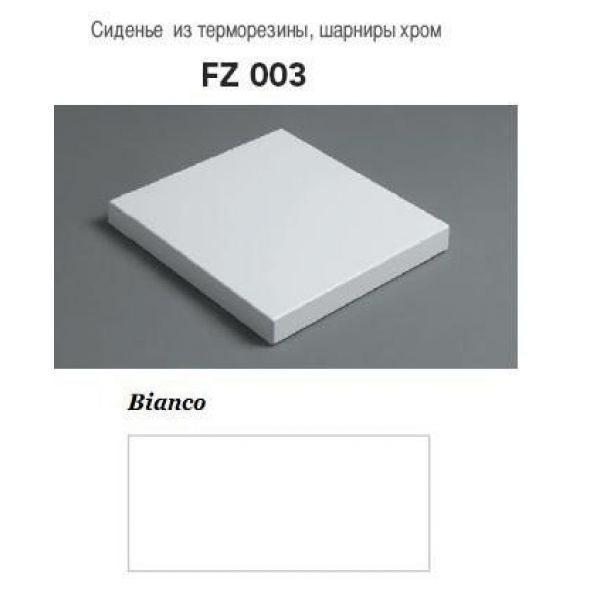 Сиденье Simas Frozen FZ003 белый