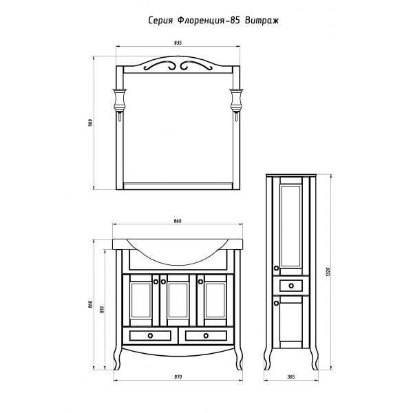 Зеркало АСБ Мебель Флоренция 105 бук тироль