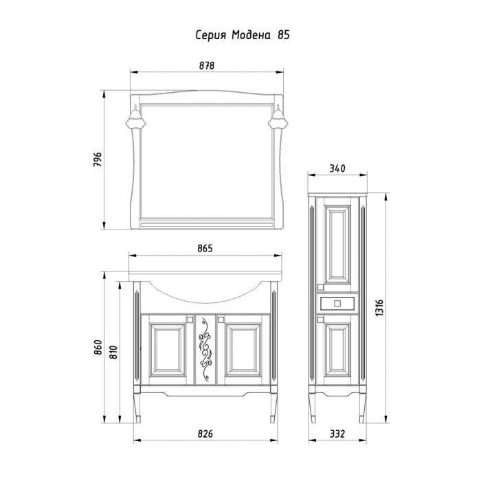 Пенал для ванной АСБ Мебель Модена