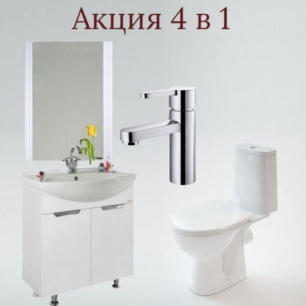 SET Лира-75, четыре предмета по одной цене