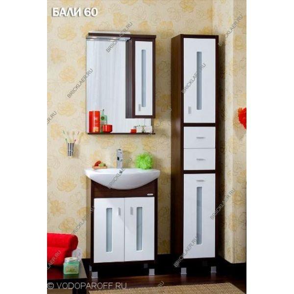Комплект мебели для ванных бриклаер Бали 60