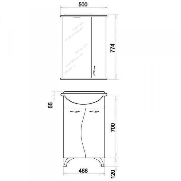 Комплект мебели для ванной комнаты ORIO Диана 50 (цвет белый/мандарин)