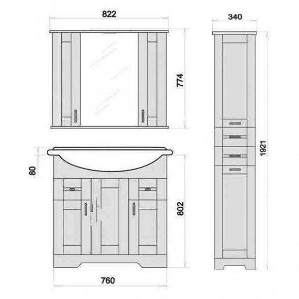 Комплект мебели для ванной комнаты ORIO Кристи 80 (цвет антик бежевый)