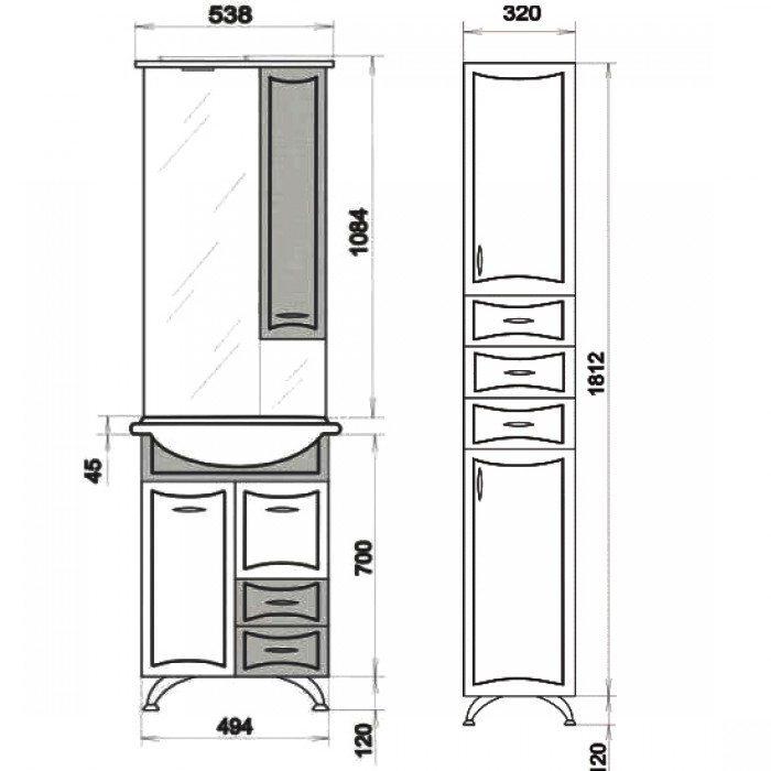 Комплект мебели для ванной ORIO Стиль 55 с пеналом (цвет синий/белый)