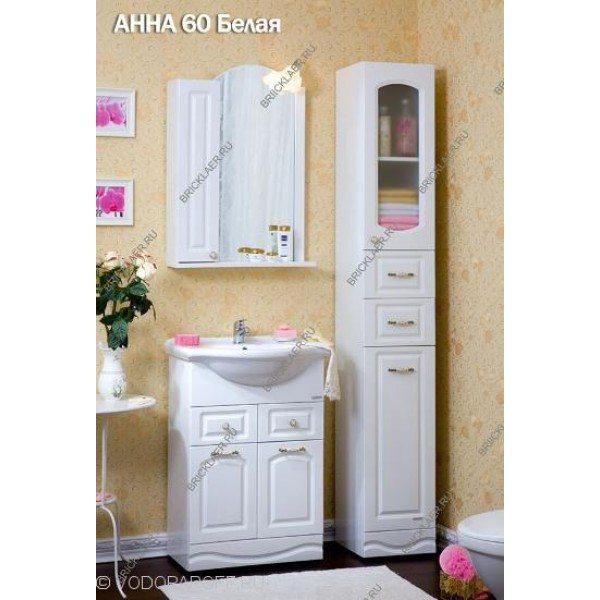 Комплект мебели для ванных бриклаер Анна 60 (цвет белый)