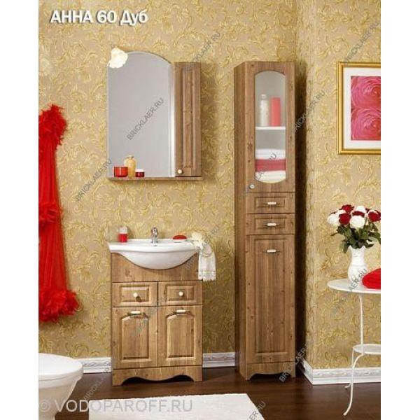Комплект мебели для ванных бриклаер Анна 60 (цвет дуб)