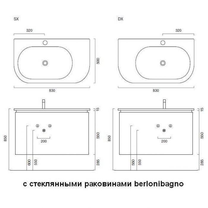 Комплект мебели для ванной комнаты Berloni Bagno DAY BS03+SE02 (отделка лак глянец, цвет 881 grigio chiaro-серый светлый)