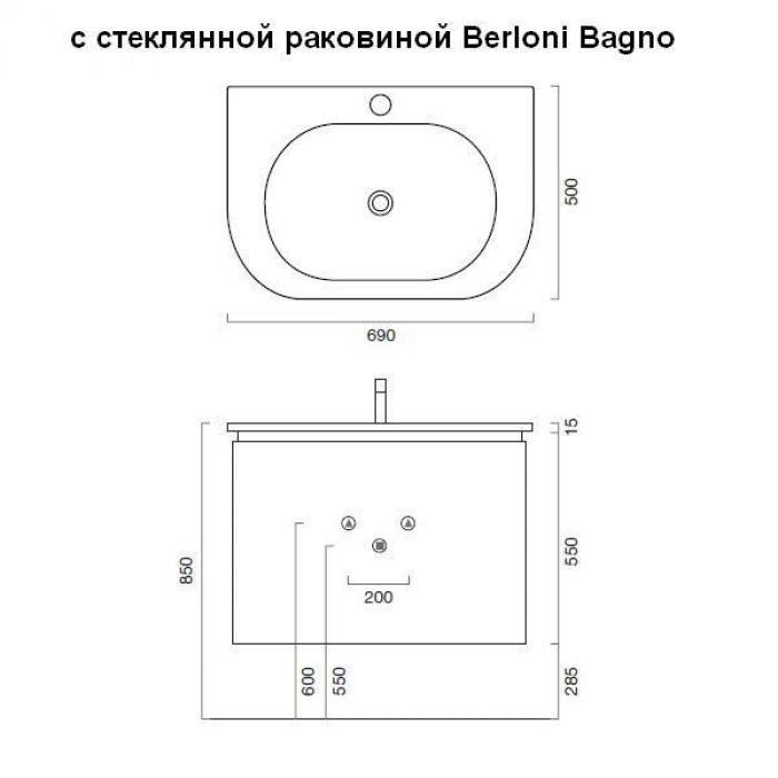 Тумба для ванной Berloni Bagno DAY BS04 (цвет венге 405, отделка шпон)