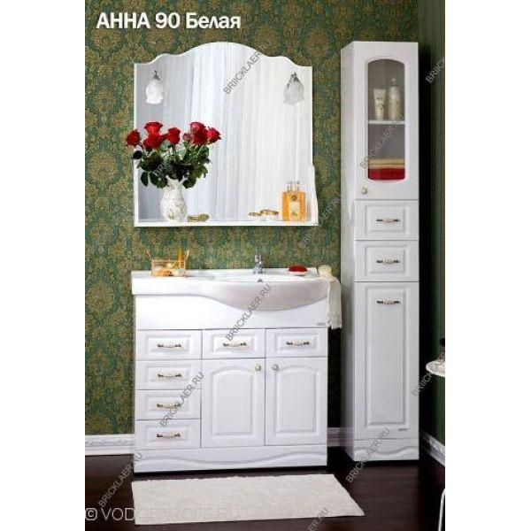 Комплект мебели для ванных бриклаер Анна 90 (цвет белый)