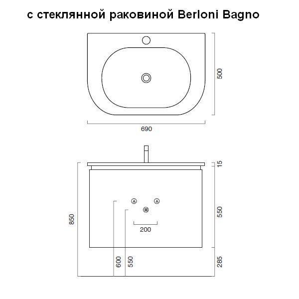 Тумба для ванной Berloni Bagno DAY BS02 (матовая поверхность, цвет 121 silice opaco серый матовый)