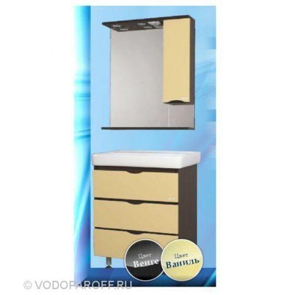 Комплект мебели для ванной SANMARIA Квадро 70 (цвет венге/ваниль)