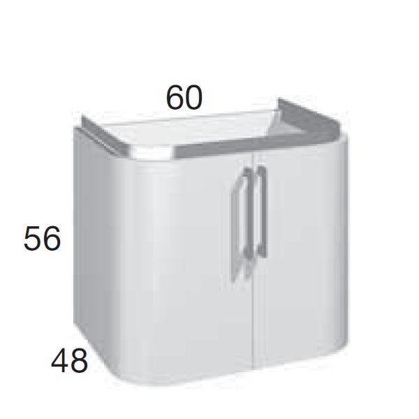 Тумба для ванной комнаты Berloni Bagno DAY BS01 (матовая поверхность)