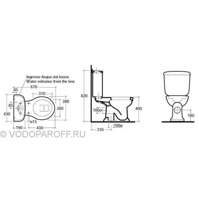 Унитаз моноблок Globo PAESTUM PA003 с керамическим бачком PA012 (сидение и крышка венге)