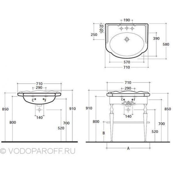 Раковина для ванной Globo PAESTUM PA006 с напольной консолью PATC06