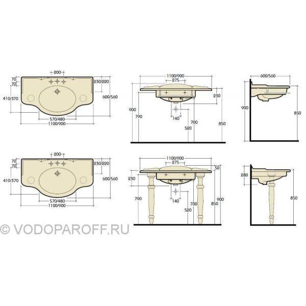 Раковина для ванной 90 см Globo PAESTUM PA056 с керамическими ногами PA075 и полотенцедержателем PA096