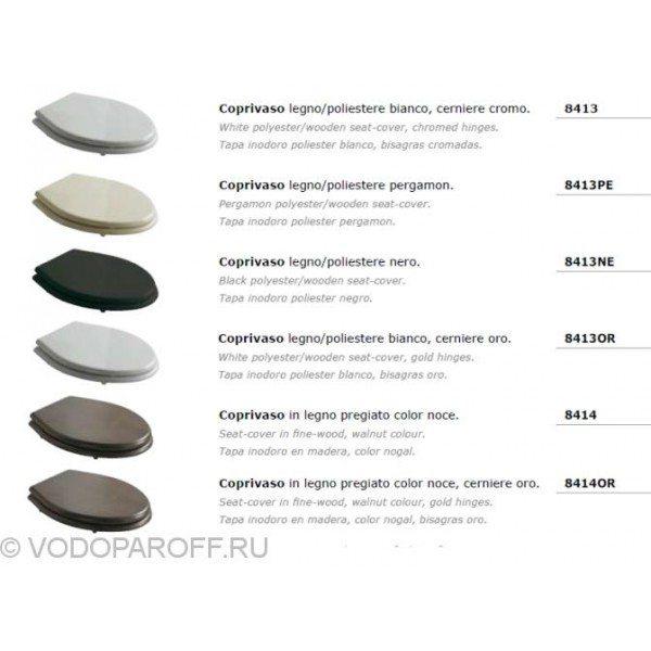 Унитаз моноблок galassia Ethos 8405 с керамическим бачком 8406