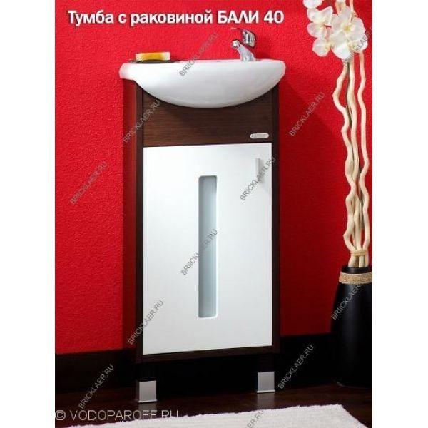 тумба для ванной комнаты бриклаер Бали 40