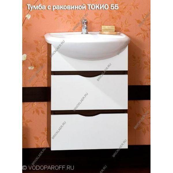 Тумба для ванной комнаты Токио 55