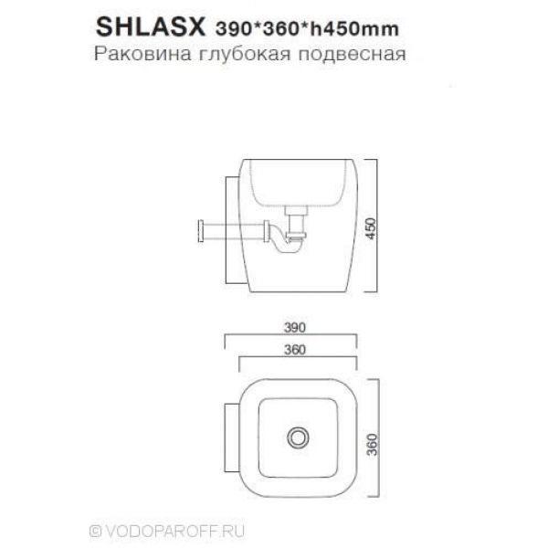 Раковина для ванной CIELO Jungle SHLASX без отверстия под смеситель (цвет monty natural)