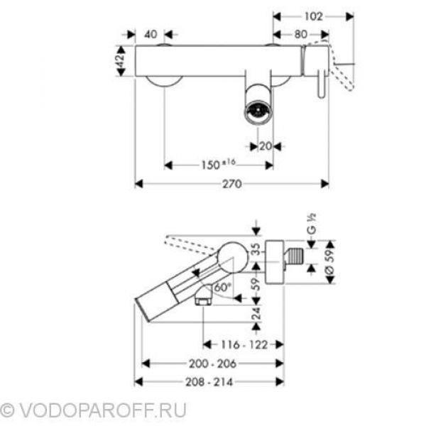 Смеситель для ванны hansgrohe AXOR Starck 10411 000 однорычажный (хром)