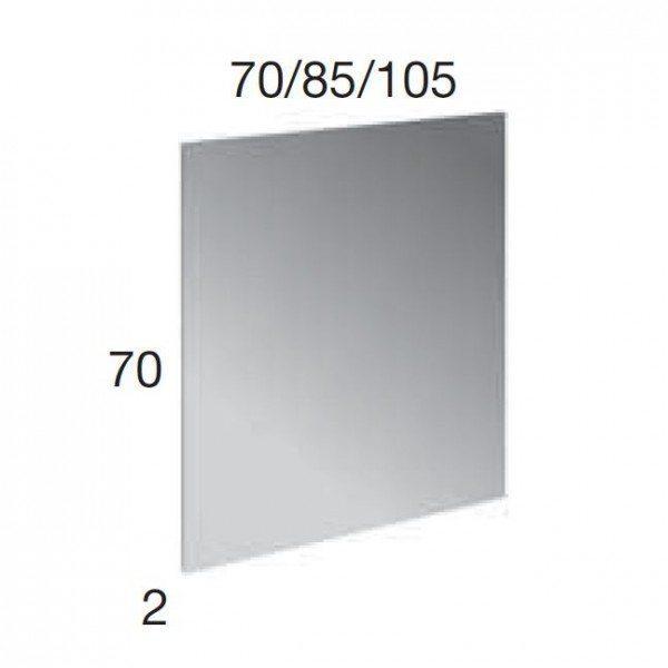 Зеркало для ванной комнаты со светильником Berloni Bagno SQUARED SS0850A XP16