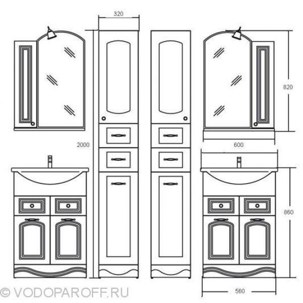 Комплект мебели для ванной комнаты Бриклаер АННА 60 с пеналом (цвет бежевый)