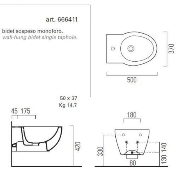 Биде подвесное GSI panorama BASIC 666411 (компактное, укороченное)