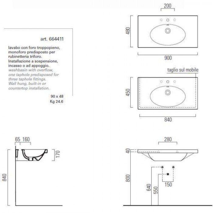 Раковина GSI panorama square90 664411 с полотенцедержателем PAFL90