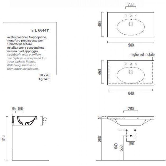 Раковина GSI panorama square90 664411 с полотенцедержателем MMB90C