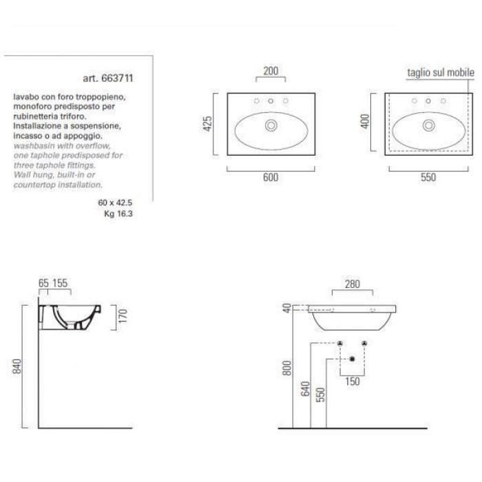 Раковина GSI panorama square60 663711 с полотенцедержателем MMB60C