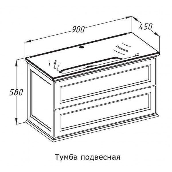 Комплект мебели OPADIRIS Гарда 90 (орех антикварный, слоновая кость)
