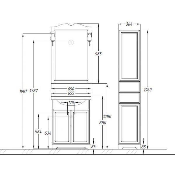 Комплект мебели OPADIRIS КАМА 65 с пеналом (орех антикварный, слоновая кость)