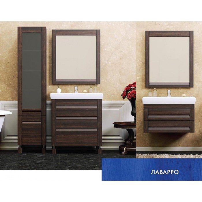 Комплект мебели OPADIRIS Лаварро 70 (цвет венге)