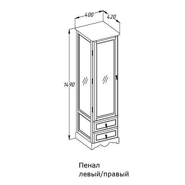 Комплект мебели OPADIRIS Клио 70 с пеналом (Белый или орех антикварный)