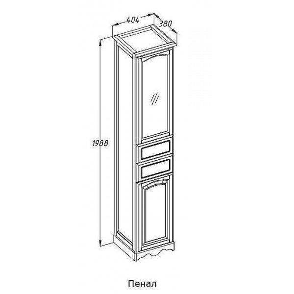 Комплект мебели OPADIRIS Риспекто 105 с пеналом (цвета белый или орех антикварный)