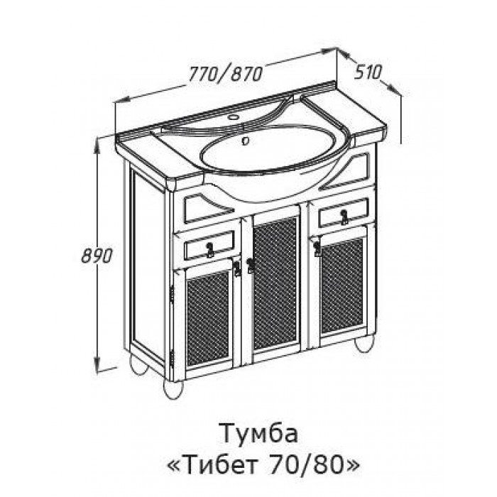 Комплект мебели OPADIRIS Тибет 80 с пеналом (нагал, белый, слоновая кость)