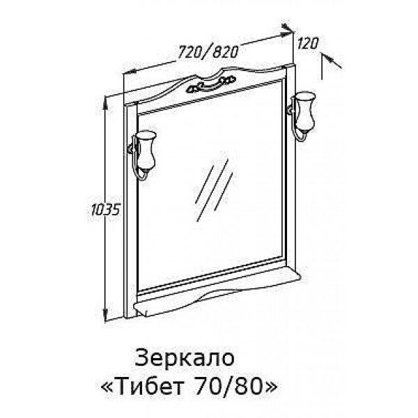 Комплект мебели OPADIRIS Тибет 70 с пеналом (нагал, белый, слоновая кость)