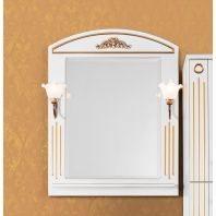 Зеркало для ванной Кармен 75