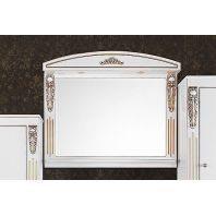 Зеркало для ванной Версаль 120